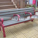 Outdoor benches, park bench, plastic wood bench, wood plastic composite bench, garden bench