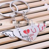 Heart-shaped pendant Wings lovers keychain I Love You couple key creative gifts promotion key ring For lovers