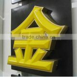 Outdoor Blister channel letter sign/Hotel Acrylic Blister Light Up Led Channel Letter Sign