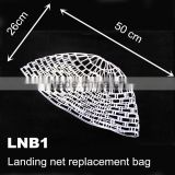 Wholesale landing net rubber mesh pouch cargo net                                                                         Quality Choice