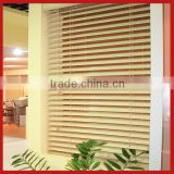 2014 New fashionable zebra roller decorative curtain blinds