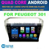 Hot selling quad core android car dvd radio stereo mp3 player for Peugeot 301 with bt 3g wifi atv multi-touch screen