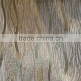 New arrival 100% Polyester cicular wavy line design Jacquard Curtain & Curtain fabric