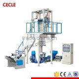 film extrusion line pe high& low-pressure blowing film machine/ made in china film blowing machine