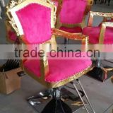 2016 hot sale luxury antique hair salon baber chair