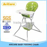 Folding High Chair soft cover big tray for baby feeding