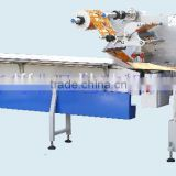 Fast Speed Dental Floss Packing Machine/Flow Packing Machine
