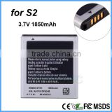 EB585157VK i9100 battery gb t18287-2000 for Samsung Galaxy S2