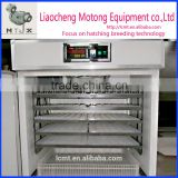 Model MT-3168 Poultry Egg Incubation Machine Poultry incubator egg incubator