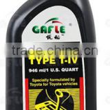 excellent oxidation stability ATF oil