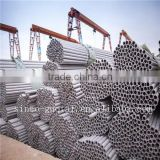 Low Price Stainless Steel Seamless Pipe,Seamless Stainless Steel Pipe,202 Seamless Stainless Steel Pipe
