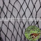 HDPE material Hunting Turtle pigeon Net Catching Bird Net Tird Net Anti Bird Net with UV protection