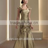 Mermaid Silk Shantung Ruched Bodice Strapless Softly Curved Neckline Mother of the Bride Dress