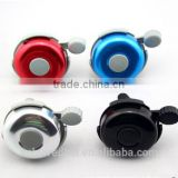 Wholesale Custom Aluminum Bicycle Bell