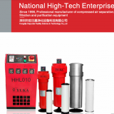Shenzhen Hongrijia Depurate Facility Science & Technology Co.,Ltd