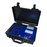 Portable Multi-parameter Water Quality Analyzer