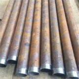 Astm En 3016ti Polished Thick Wall Stainless Steel Tube