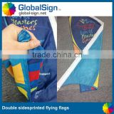 custom feather flags blade banner for events                                                                         Quality Choice