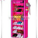 Kids Fabric Shoe Rack Cover for shoes with side bags