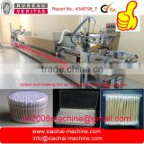 Automatic Cotton BUD Making Machine with Drying and packing                                                                         Quality Choice