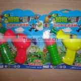 KIds plant bubble toys