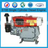 Agriculture Machinery Single Cylinder Diesel Engine LD1115 KM130