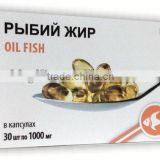 Best pure fish oil capsules with omega-3