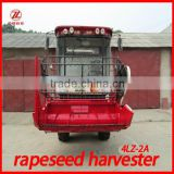 4LZ-2A combine rape farm machines