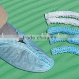Disposable Nonwoven Machine-made Medical Surgical Non Slip Shoe Cover