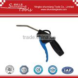 professional Air Blow Gun DG-101