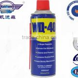 WQ48 brands lubricant oil spray