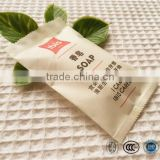 Tiny hotel 20g bar soap with eco paper wrapper