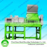 Scrap tire rubber cutting machine for sale(separating wire) in tyre recycling line