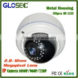 Metal 1080P IP Camera High Quality 2 megapixel cctv camera security system with 30pcs ir leds dome ip camera