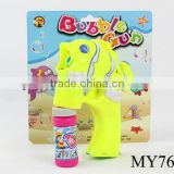 hot selling summer toys b/o fish bubble gun colorful bubble gun