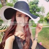 Straw panama fashion wide brim hat fashion floppy ladies dress hats wholesale                                                                         Quality Choice
