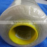 40/2 50/2 wholesale 100% spun polyester sewing thread