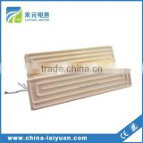 Ceramic heating element in electric heater parts Electric Ceramic Heater IR Ceramic Heater