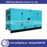 Rated Power 250kva/200kw silent AC Three Phase Output Type Diesel Generator from Alibaba China diesel genset factory