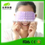 2015 aliexpress new style disposable steam eye mask moisture eye masks