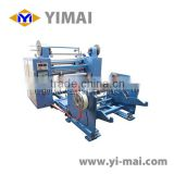 YM10C1 Non-woven fabric, chemical fiber composite materials, thin film, paper Slitting machine