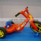 multifunctional twins baby tricycle, children tricycle,kids tricycle, kids trike with two seats TR-1355