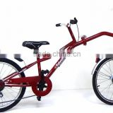 Taiwan Top - FOLLOWER - 20 inch single speed trailer bicycle