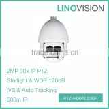 2MP Full HD 30x Star Light Long IR Network Laser PTZ Dome Camera
