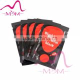 Best Dead Sea Cosmetics Dead Sea Mud Facial Mask Black Mask Deeply Clean Peel Blackhead Removal
