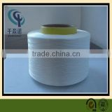 Dope dyed Polyester dty yarn(polyester textured yarn)