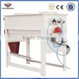 [ROTEX MASTER] CE approved fertilizer ribbon blender mixer, spiral mixer competitive price