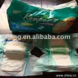 Inquiry about baby diaper
