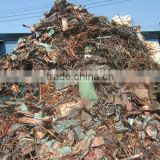 BEST PRICE/ JAPAN ORIGIN/ FACTORY DIRECTLY/ copper scrap birch cliff