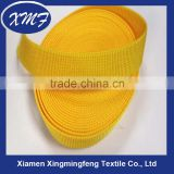 2 inch pp strap,woven binding tape,garment tapes and webbings